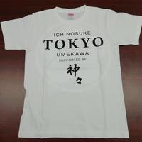 梅川壱ノ介×神々コラボTシャツ ホワイト