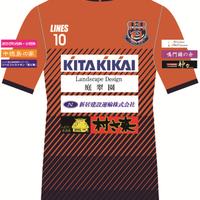 FC徳島 2018 選手トレーニングウェア