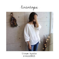 【リネンブラウス】東欧リネンで魅せる、フロントタック・後ろ着丈長めのデザインブラウス(ホワイト)