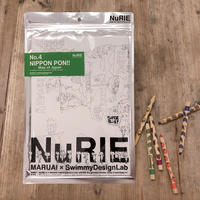 【NuRIE】ヌーリエ NIPPON PON!!