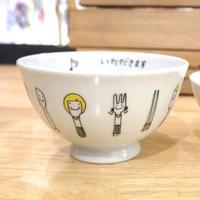 【tomopecco】〈カトラリー〉 茶碗大