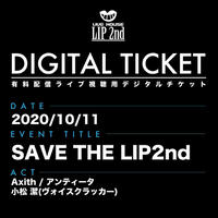 【10/11】SAVE THE LIP2nd