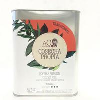 コセチャ プロピア 2リットル缶(加熱用オリーブオイル)