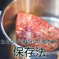 基礎レッスン3 zoomレッスン・10/8 金曜日10時半〜