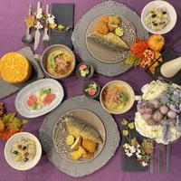 『モダン和食でおもてなし』動画レッスン