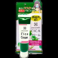 アンシャンテ CICAクリーム(無香料)50g