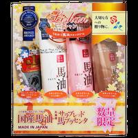 【ギフト用】馬油スキンクリーム&ハンドクリームセット【数量限定】
