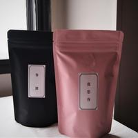 【限定パッケージ】ブレンド珈琲豆「夜想香(ヤソカ)」+「香深(カフカ)」詰め合わせ