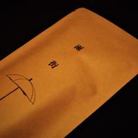 季節のブレンド珈琲豆「雨街(アメマチ)」/  200g