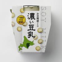お豆腐屋さんの濃い豆乳