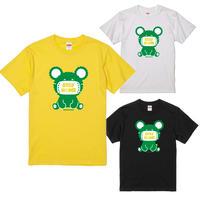 kids t-shirts(stay home-mask)