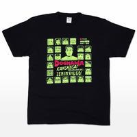 ドグ生感謝祭Tシャツ2020