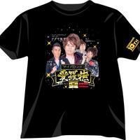 ドグ生2018 サマーTシャツ 愛羅撫