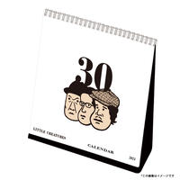 【単品販売】リトクリちゃんカレンダー2021