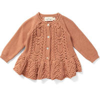 Konges Sloejd / CABBY FRILL CARDIGAN・BRUSH