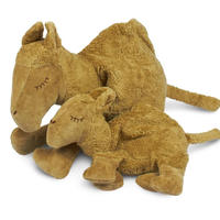 SENGER Naturwelt ・Cuddly animal Camel・ラクダ (L)