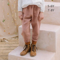Nellie Quats・ Jumping Jack Trousers - Dusty Pink Linen: 5-6Y・7-8Y