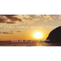 Early Summer Twilight Party @surfers