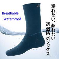 AC-127  透湿防水ニットソックス