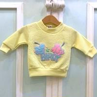【USED】Pastel Collar Bird Sweat