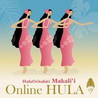 オンラインフラ 2021.03.27 17:00〜17:40 フラオリタヒチ マカリィNamie先生