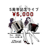 【MeguRee】7/5(日)5周年記念ライブ おひねりチケット(お礼コメント動画付き)6000円
