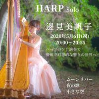 【邊見美帆子】5/6(水・祝)LIVE CONNECTION Presents 「オンライン生配信 ハーピスト大集合」
