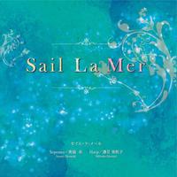 【セイル・ラ・メール】ミニアルバム「Sail  La Mer」(CD)