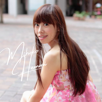 【邊見美帆子】7/19(日)おひねりチケット(お出かけ動画付き)3000円