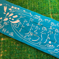 【山田路子】おひねりチケット5000円【桜小道手拭い(青)付き】