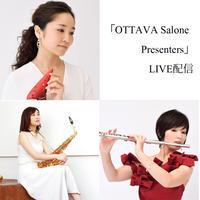 【OTTAVA presenters】8/23 全員へのおひねりチケット(3名のサイン入り色紙付き)8000円