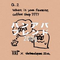 バンアパブレンド2020 200g【11/21(土) PM22:00 締切→11/30(月)発送分】
