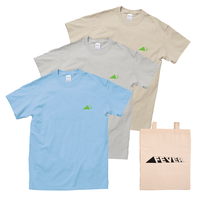 F LOGO PRINT Tシャツ(トートバッグ付)