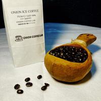 【アイスコーヒー 豆】ブラジル/ハニーショコラ100% (ロースト:フレンチ)200g