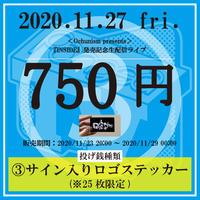2020.11.27__【③】サイン入りロゴステッカー(※25枚限定)¥750__Ochunism