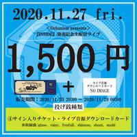 2020.11.27__【④】サイン入りチケット+ライブ音源ダウンロードカード¥1500__Ochunism