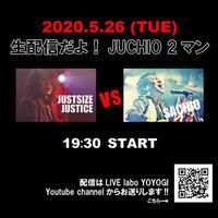 【5/26専用】生配信だよ!JUCHIO 2マン SACHIO vs JUSTSIZE JUSTICE 投げ銭(¥500)