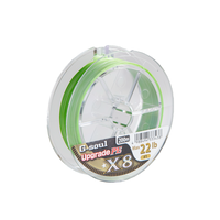 G-soul X8 Upgrade PE 22LB.25LB. 30LB. 40LB. 45LB. 50LB. 60LB. 200m