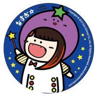 なすお☆缶バッチ(57mm円形)【缶バッチ】