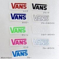 【VANS】 ステッカー スケボー BMX サーフボード VANS バンズ ヴァンズ 【LOGO 5cm×2cm】OFF THE WALL シール