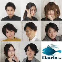 PDB旗揚げ公演「Juggling Life」3/28 15:00公演  2月限定10枚特典付きチケット