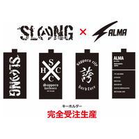 SLANG×ALMAコラボ 帯キーホルダー(SLANG ・SCHC・誇)