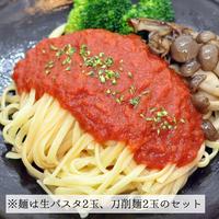 はしづめオリジナルトマトソース【リングイネ&刀削麺】 (4食)