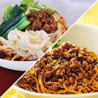 汁なし担々麺 (刀削麺2食、山椒麺2食)