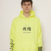 WEB (Chinese&Arabic ver)PARKA