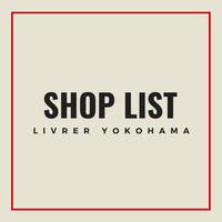 取扱店舗 / SHOP LIST