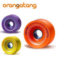 ORANGATANG MORONGA【72.5mm】モロンガ ORANGATANG032