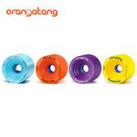 ORANGATANG IN HEAT【75mm】インヒート ORANGATANG029