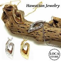 【ハワイアンジュエリー / HawaiianJewelry】 フィッシュフック ネックレス レディース メンズ ペア イエローゴールド シルバー (gps8961)