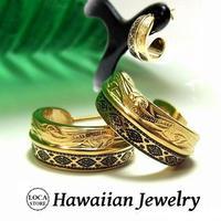 【ハワイアンジュエリー / HawaiianJewelry】 ピアス【片耳用】イエローゴールド オルテガ柄 メンズ/レディース ホヌ スクロール (ges8169)